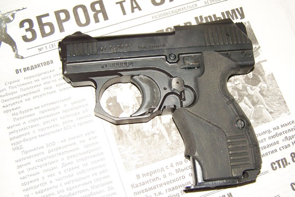 http://www.gunmagazine.com.ua/assets/images/archive/34/4/0211%20copy.jpg