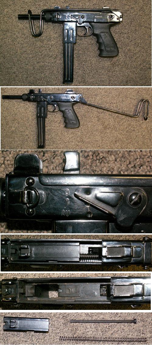 образцов оружия подобного